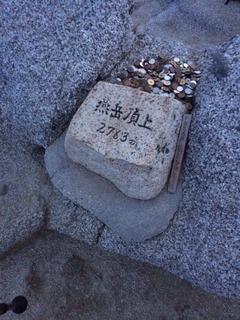 2016燕岳 3.JPG