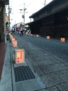 2017 寺内町燈路.JPG
