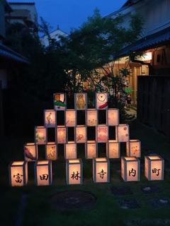 2017 寺内町燈路2.JPG