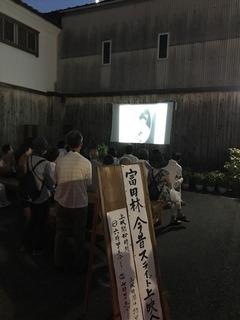 2017 寺内町燈路4.JPG