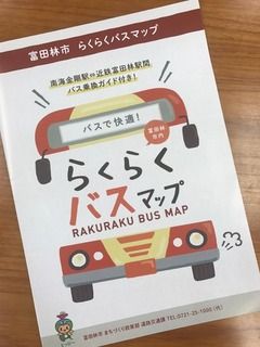 バスマップ1.JPG