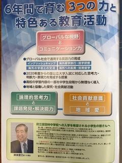 富田林中学校・高校 2.JPG