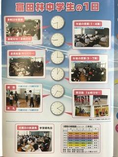 富田林中学校・高校 3.JPG