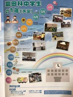 富田林中学校・高校 4.JPG