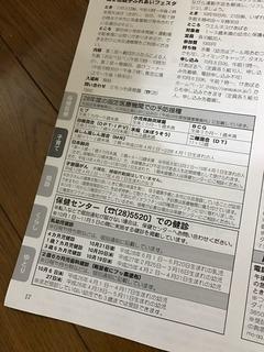広報インデックス 2.jpg