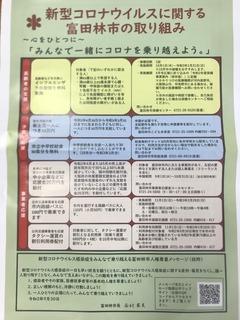 FD3200A5-CB98-4EC3-9858-6CD614FC6368.jpeg